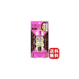 ヒロインメイクSP ロング&カールマスカラ アドバンストフィルム 02 ブラウン