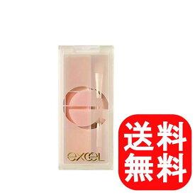 エクセル サイレントカバーコンシーラー(単品)