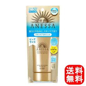 数量限定 在庫限り ANESSA アネッサ パーフェクトUV スキンケアジェル a 日焼け止め シトラスソープの香り 90g