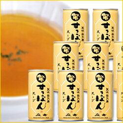 【即日発送 あす楽対応】美味益気寿 すっぽんスープ/30本セット(1ケース)