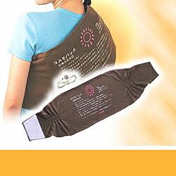 赤外線コスモパックフィット【温熱治療器 温熱治療機 セラミック 家庭用 遠赤外線 敬老の日】