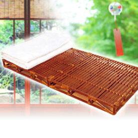 籐すのこベッド二つ折り 【籐 すのこ ベッド ラタン 籐製】