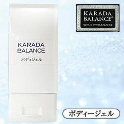 KARADA BALANCE(カラダバランス)ボディージェル 120g