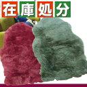 ムートンフリース color(レギュラー)【ムートン敷物 ムートンカーペット ムートンマット ムートンラグ ソファー…