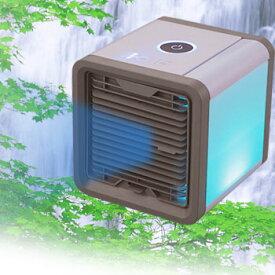 コンパクト 冷風扇 【 冷風機 おすすめ 冷風扇風機 扇風機 エアコン クーラー スポットクーラー 軽量 卓上 小さい 熱中症 対策 夏 熱い ミニ冷風扇 Green Air 】