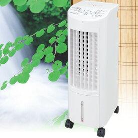 冷風扇 UV除菌機能付き 【 冷風機 おすすめ 冷風扇風機 扇風機 エアコン クーラー スポットクーラー タワーファン 氷 保冷剤 送料無料 MA-832】