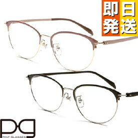 ピントグラス 視力補正用メガネ 【老眼鏡 度数 調節 シニアグラス 近視 遠視 老眼 老眼鏡 メガネ 度数 変更 視力 ブルーライト カット パソコン スマホ PG-709-BK PG-709-PK 小松貿易 純烈 】