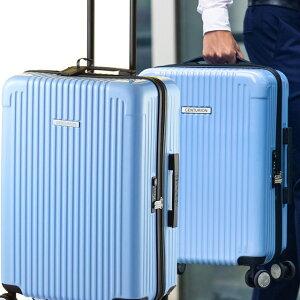 センチュリオン スーツケース ジッパータイプ SNA 中 【CENTURION 軽量 キャリーバッグ キャリーケース 旅行バッグ 人気 suitcase 大型 ブランド かわいい おしゃれ レディース メンズ 軽い 丈夫 大