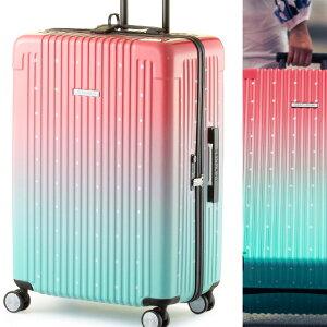 センチュリオン スーツケース ジッパータイプ LGB 大【CENTURION 軽量 キャリーバッグ キャリーケース 旅行バッグ 人気 suitcase 大型 ブランド かわいい おしゃれ レディース メンズ 軽い 丈夫 大