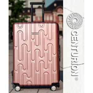 センチュリオン スーツケース ジッパータイプ G-A01 大【CENTURION 軽量 キャリーバッグ キャリーケース 旅行バッグ 人気 suitcase 大型 ブランド かわいい おしゃれ レディース メンズ 軽い 丈夫