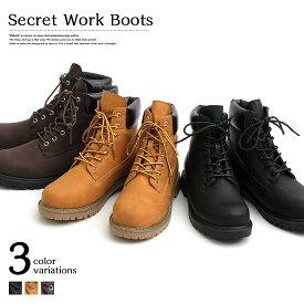メンズブーツ トレッキングブーツ シークレットブーツ メンズ ワークブーツ ハイカットブーツ 靴 シューズ ブーツ レザー 身長 UP 身長アップ きれいめ シンプル シークレットシューズ シークレットインソール ブラック キャメル ダークブラウン