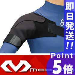 マクダビッド 肩サポーター M463 両肩兼用 【最新モデル 肩用サポーター ショルダー かた 四十肩 五十肩 Mc David スポーツ マクダビッド社 腱板】