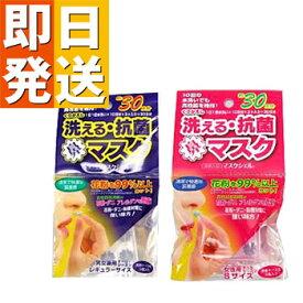 鼻マスク 鼻挿入型マスク マスクシェル (3個入り)【 マスク 鼻用マスク 花粉 対策 花粉症対策 】