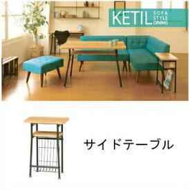 KETIL ケティル サイドテーブル【木製 スリム ソファ ベッド ナイトテーブル ベッドサイドテーブル テーブル サブテーブル Interior15 】