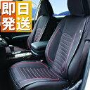 シートカバー 車 フリーサイズ JP33 【 汎用 おしゃれ 車用 クルマ カーシートカバー 運転席 助手席 前席 メッシュ レ…
