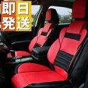 シートカバー 車 フリーサイズ JP11 【 汎用 おしゃれ 車用 クルマ カーシートカバー 運転席 助手席 前席 メッシュ レ…