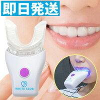 市販 歯 が 歯磨き粉 白く なる