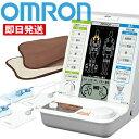 オムロン 電気治療器 HV-F9520 【 低周波治療器 OMRON 電気治療器 温熱治療 温熱サポーター付 肩こり 腰痛 マッサージ…