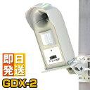 ガーデンバリア GDX-2 猫被害防止機 高所取付タイプ【 ユタカメイク 正規代理店 猫除け 猫被害 猫対策 猫 ねこ ネコ …