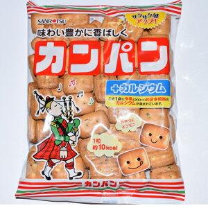 【送料無料】三立製菓 カンパン 200g 10袋 非常食 備蓄 おやつ