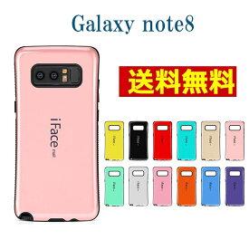 【あす楽】iFace mall Samsung Galaxy note8 ケース Galaxy note 8 ケース ギャラクシー note8 ケース ギャラクシー ノート8 ケース アイフェイス ギャラクシー ノート8 ハードケース カバー