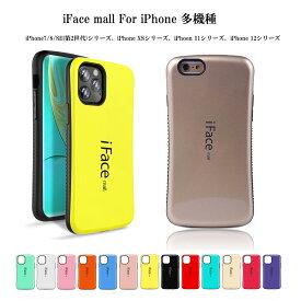 【あす楽】iFace mall iphone 12 Pro se2 第2世代 ケース 8 ケース X XS XR XS MAX 11 11 Pro 11 Pro Max iPhone7 Plus iPhone 12 mini 12 Pro 12 Pro Max ケース iPhone8 ケース iPhone8 Plus ケース アイフォン8 ケース アイフォン7プラス ケース 全機種対応