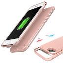 【あす楽】バッテリーケース iPhone7 ケース iPhone 7 ケース iPhone7 バンパー iPhone8 ケース バッテリー内蔵ケース…