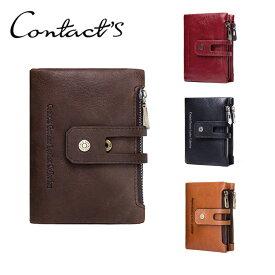 【あす楽】メンズ財布Contacts レザー ウォレット 本革 二つ折り財布 隠しポケット付き カードたくさん入る ダブルジッパー 小銭入れ