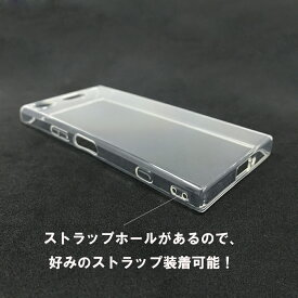 【あす楽】Xperia Xz1 Compact ( SO-02K ) クリアスマホケース カバー 高品質 TPU ソフトケース クリアケース ( 透明 / 衝撃吸収 / 背面マイクロドット加工 / ストラップホール / ストラップ付 ) エクスペリア エックスゼットワン コンパクト エスオーゼロニケー