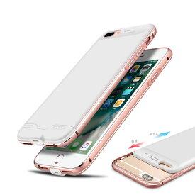 【あす楽】バッテリーケース iPhone6 Plus ケース iPhone 6s Plus ケース iPhone7 Plus ケース iPhone8 Plus ケース バッテリー内蔵ケース 5200mAh iPhone バッテリーケース 充電ケース iPhone バッテリー 大容量 モバイルバッテリー ケース