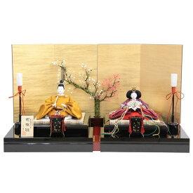 雛人形 親王平飾り【有職雛】黄櫨染[幅76cm]望月麗光[193to1722a76] 雛祭り