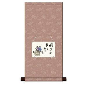 和風掛 絵はがき掛 朱雀シリーズ 緞子絵はがき掛 【SU-001】【代引き不可】