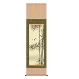 掛軸 [花鳥画] 【竹に雀】 茂木蒼雲 尺三 [H30MA1-057]【代引き不可】