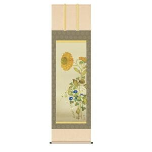 掛軸 酒井抱一 向日葵、朝顔、藤袴、蟷螂 (ひまわり、あさがお、ふじばかま、かまきり) 尺五 (KZ3G9-094) (代引き不可)