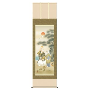 掛軸 日本画 縁起画 瀬田功舟 高砂 (たかさご) 尺五 (KZ3C2-059) (代引き不可)