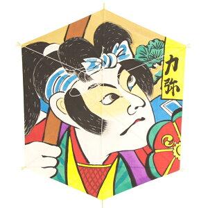 インテリア 手描き【和凧】六角凧 縦60×横48cm【ロ-16ハ】歌舞伎絵 力弥 お正月飾り