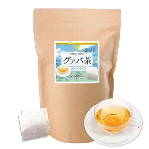 グァバ茶 ティーバッグ (沖縄県産) 140包×4個 送料無料 グァバ 茶 国産 ぐぁば茶 ティーバック 【10P05Nov16】