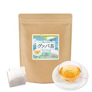 グァバ茶 ティーバッグ (沖縄県産)35包 送料無料 グァバ茶 茶 国産 ぐぁば茶 ティーバック【10P05Nov16】