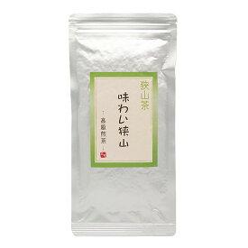 【スーパーSALE期間 10%OFF特価】 味わい狭山〜高級煎茶〜(100g)【 狭山茶 お茶 緑茶 日本茶 煎茶 】