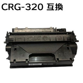 トナーカートリッジ320/CRG-320/CRG320 対応互換トナーカートリッジ (新品) 【沖縄・離島 お届け不可】