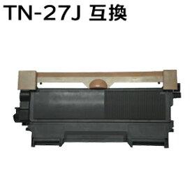 TN-27J/TN27J 対応互換トナーカートリッジ (新品) 【沖縄・離島 お届け不可】