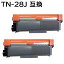 【2本セット】TN-28J/TN28J 対応互換トナーカートリッジ (新品)