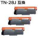 【3本セット】TN-28J/TN28J 対応互換トナーカートリッジ (新品)