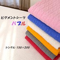 ワッシング布団ブーケ【2014年NEW】【No.18】