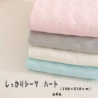 【韓国イブル】綿シーツしっかりシーツハートシングルSかわいい女の子パステルカラー洗濯OKリバーシブル