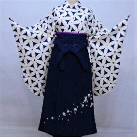 二尺袖 着物 袴フルセット hiromichi nakano ヒロミチナカノ 袴変更可能 白×紺色 着物丈はショート丈 卒業式 新品(株)安田屋 h426601920