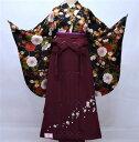 二尺袖 着物 袴フルセット hiromichi nakano ヒロミチナカノ 袴変更可能 黒地 着物丈はショート丈 卒業式 新品(株)…