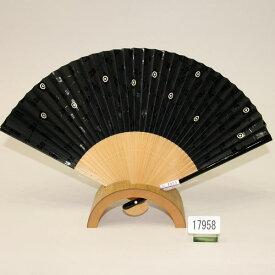 扇子 日本製 仄かに香るお香 メール便可 節電対策 新品(株)安田屋 v405360914