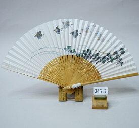扇子 日本製 仄かに香るお香 メール便可 節電対策 新品(株)安田屋 p832960213
