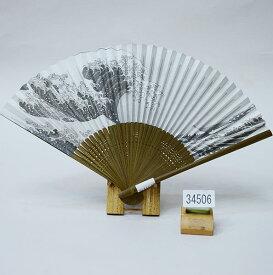 扇子 日本製 仄かに香るお香 メール便可 節電対策 新品(株)安田屋 k538910273